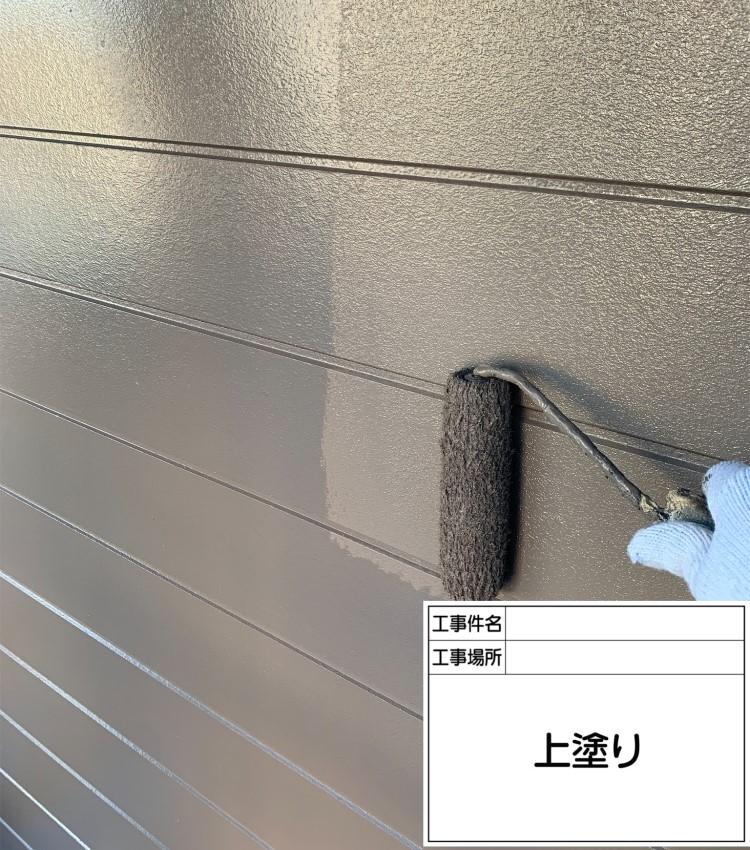 外壁塗装 2色塗り 上塗り