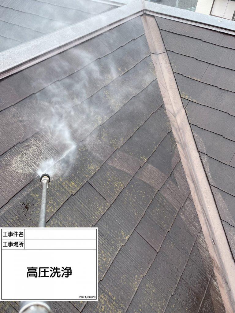 屋根塗装 工程 高圧洗浄 相模原 町田 八王子